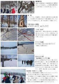 ➁フットパス通信11号2019.12